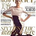 VOGUE CHINA 2006/11