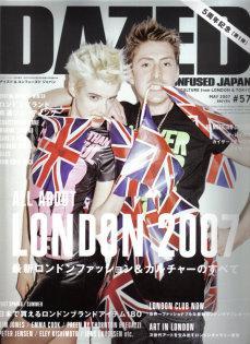 Dazed&Confused JAPAN  2007/05