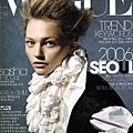 Vogue Korea 2006/09