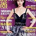 Cosmopolitan China 2006/10
