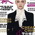 Marie Claire China 2006/11