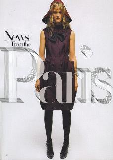 Harper's Bazaar  -   Carmen Kass
