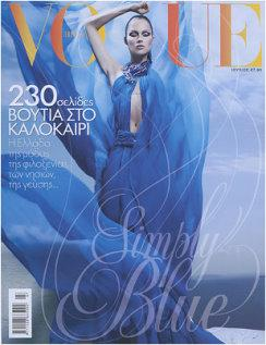Vogue Hellas 2007/07 -Lonneke Engel