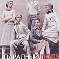 ELLE RUSSIA 2004/09