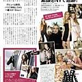 Harper's Bazaar Japan 2007/01