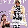 NYFW - Anna Wintour's Smiling