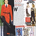 Teen Vogue 2007/05