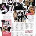 日本 Harper's Bazaar 2007/06