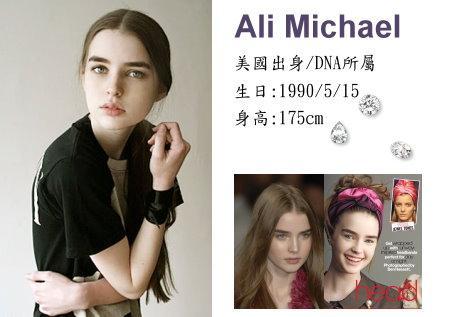 Ali Michael