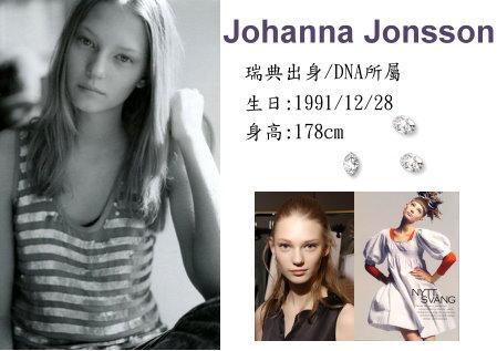 Johanna Jonsson