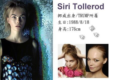 Siri Tollerod
