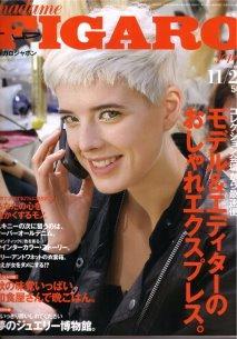 FIGARO JAPAN 2006/11