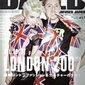 Dazed&Confused JAPAN 2007/5