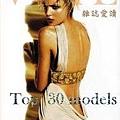 Top 30 models - Anja Rubik