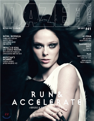 Dazed & Confused Korea September 2011 : Coco Rocha