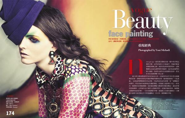 Vogue Taiwan August 2011 - Myf Shepherd