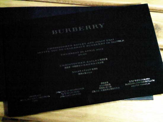 Burberry邀請函