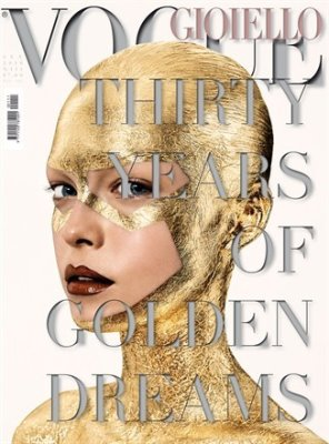Vogue Gioiello September 2010:Thirty years of golden dreams