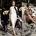 Prada S/S 09 - Jessica Stam,Kate Fogarly,Yulia Kharlapanova