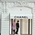 Chanel S/S'09 - Heidi Mount