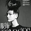 VOGUE CHINA 2008/11