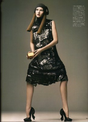 VOGUE NIPPON 2009/1 - Katrin Thormann & Sara Blomqvist