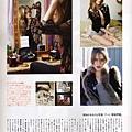 Vogue Nippon 2009/2 - Rosie Huntington-Whiteley