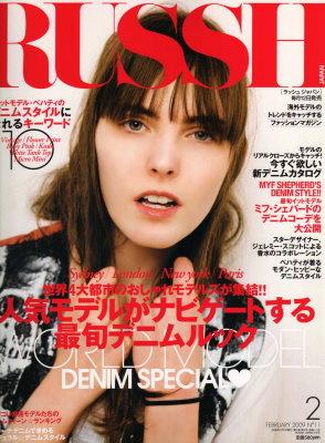 Russh Japan 2009/2