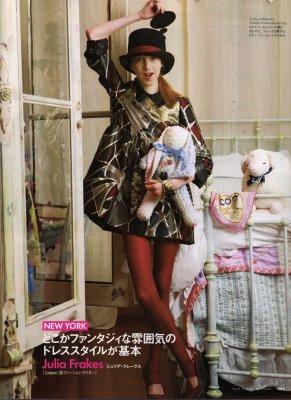 ELLE Japan 2009/2 - Julia Frakes
