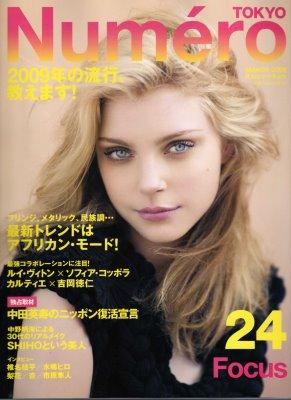 Numero TOKYO #24