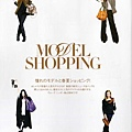 VOGUE NIPPON MARCH 2009