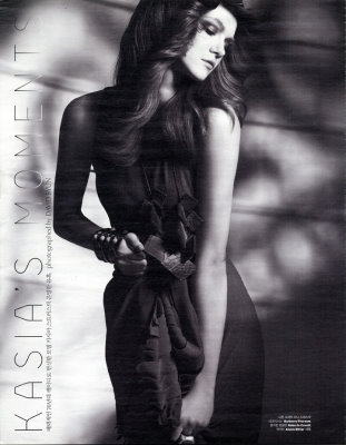 W Korea 2009/3 - Kasia Struss