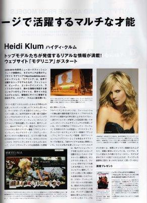 Fasiion News PERFECT 2009 S/S