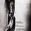 VOGUE NIPPON MAY 2009 - Katie Fogarty