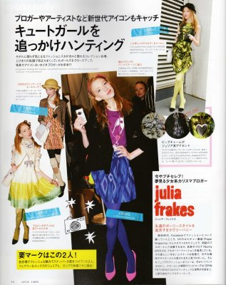 NYLON JAPAN May 2009 - Julia Frakes