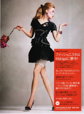 VOGUE NIPPON JULY 2009 PREVIEW