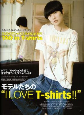 SPUR July 2009 - Tao Okamoto