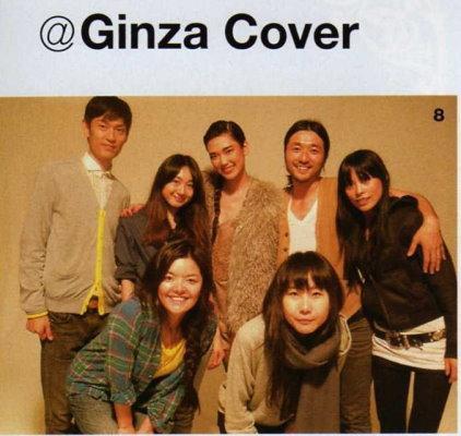 GINZA July 2009 - Tao Okamoto