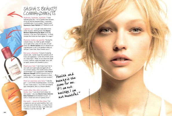 Glamour UK August 2009