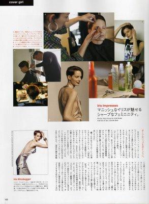 Vogue Nippon September 2009 : Iris Strubegger