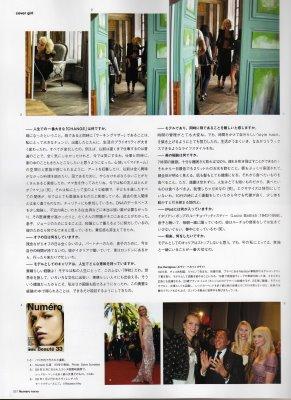 Numero Tokyo September 2009 - Eva Herzigova