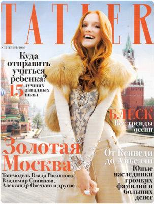 Tatler Russia September 2009