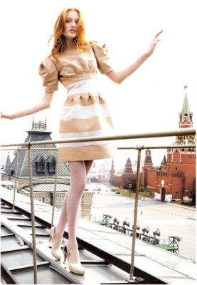 Tatler Russia September 2009
