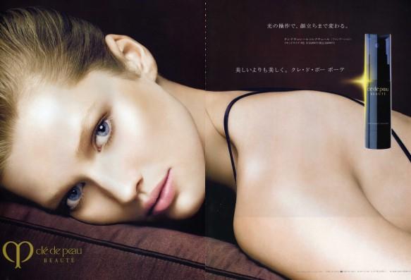 Shiseido clé de peau BEAUTÉ A/W 2009 : Toni Garrn