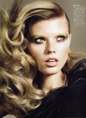 Vogue Nippon October 2009 - Maryna Linchuk