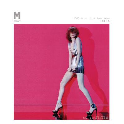 Show Packages-NY SS 10: Marilyn - Irina Lazareanu