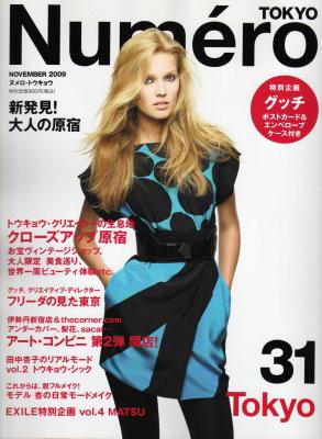 Numéro Tokyo November 2009 - Toni Garrn