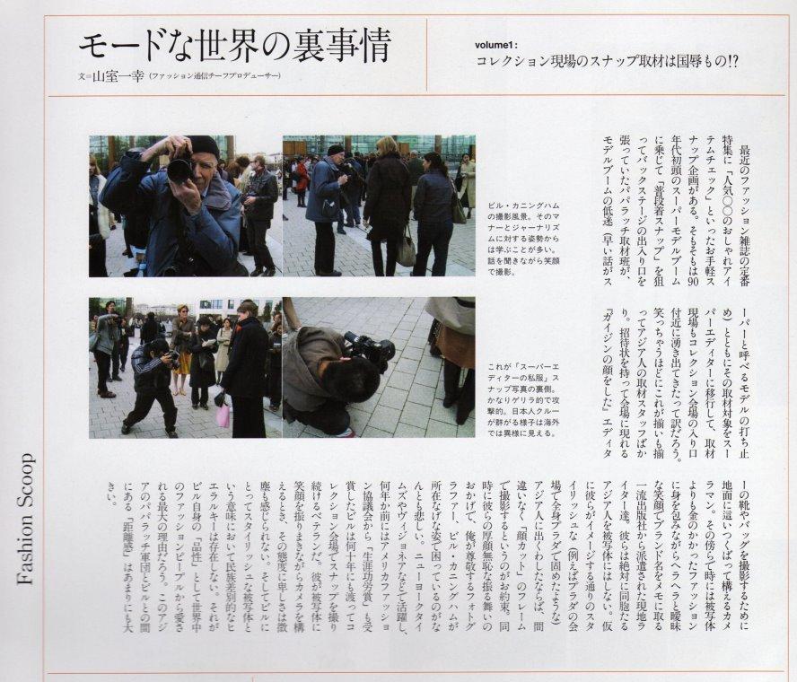 流行通信 June 2001
