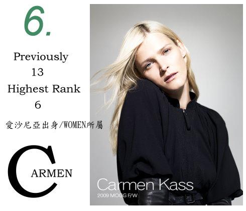 6.Carmen Kass