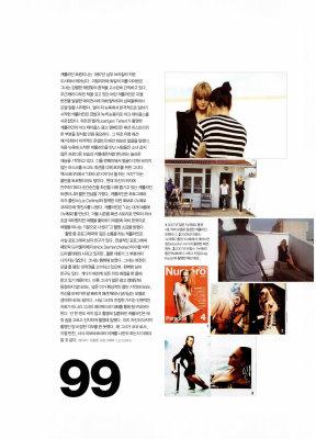 Numéro Korea #16 : Caroline Trentini